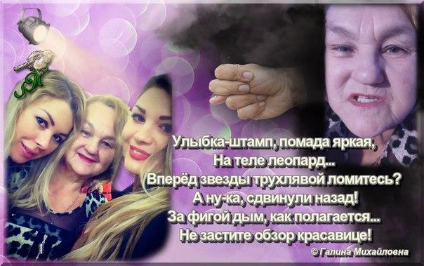 https://pp.vk.me/c633116/v633116993/2a2b/37l0Sl6teUU.jpg