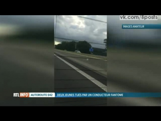 ДТП-авария - лобовое столкновение 75-летний дед ехал по встречке / Ghost driver causes deadly head-on collision