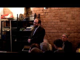 Вопросы от историка во время презентации книги