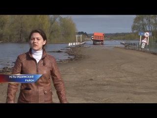 ЧС. Паводок. Критический уровень воды в Усть-Ишимском районе