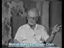 Редкое Видео Метод Дыхания Бутейко преподает сам автор часть 1 из 2