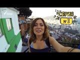 Рио без мужей (серия 3, часть 2.1)