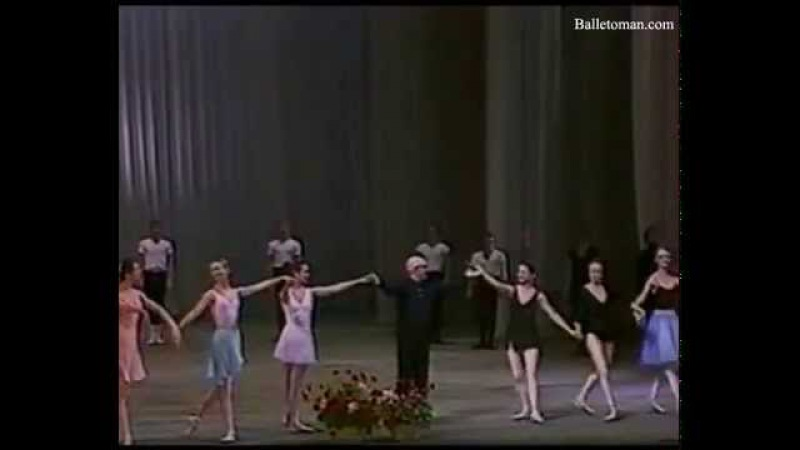 Asaf Messerer 80th Birthday Gala Vasiliev Lavrovsky Maximova 1982