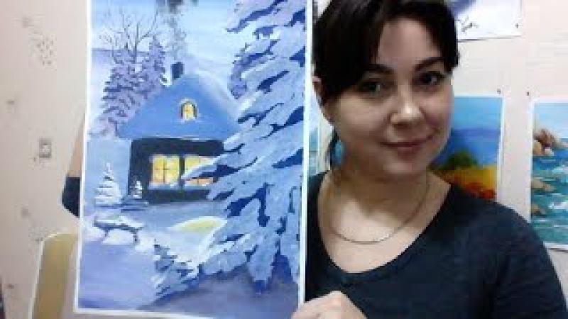 Рисуй! Онлайн урок Рисуем гуашью Домик в лесу! МК Дарьи Краевой