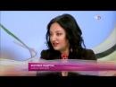 Как извлечь пользу от числа 13 Фатима Хадуева для программы Настроение на телеканале ТВЦ