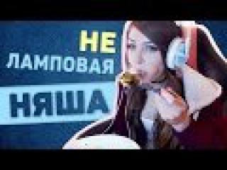 СТРИМЕРША КАРИНА - ЖЕСТЬ НА СТРИМЕ!