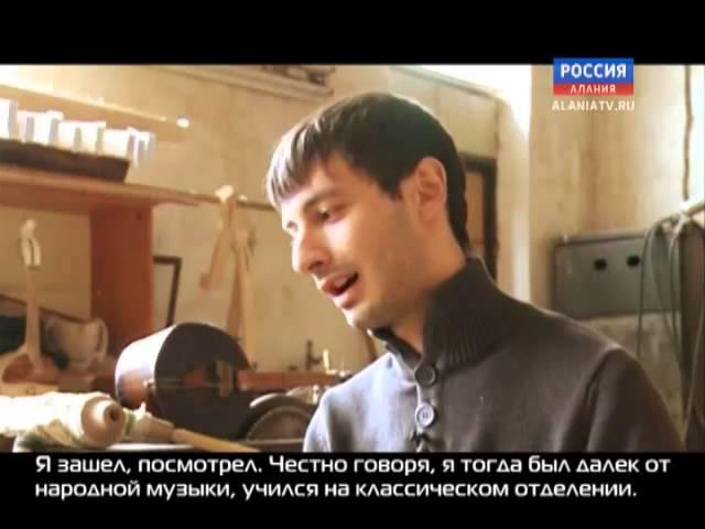 Документальный фильм «КЪОНА» » Freewka.com - Смотреть онлайн в хорощем качестве