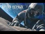 новинки фильмов трейлеры 2016 года.( №2) РОССИЯ