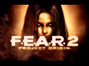 F E A R 2 Project Origin игрофильм