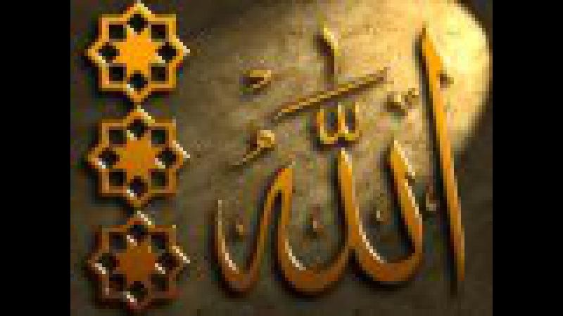 Салават Пророку Мухаммаду (салляллаху алейхи ва саллям).