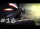 Endless Legend   оборотни Аллайи (Shifters Allaye)   сложность - серьёзный   ep16