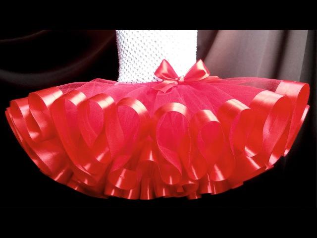 Юбка-пачка Туту с атласной лентой - обзор / Tutu skirt with satin ribbon - overview