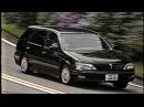 新車情報'98 TOYOTA Vista Ardeo