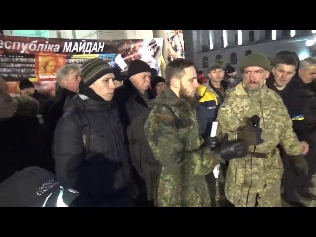 На Майдан едут люди с регионов! Не оставляйте Майдан