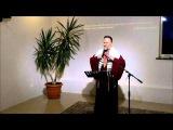 Благословение священников (Библия, Числа 624-26) Архиепископ Сергей Журавлев