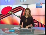 Акция «Георгиевская ленточка» началась в Иркутске,