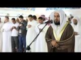 Мишари рашид сура ' аль-фатиха '