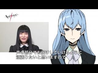 Соносаки Норико - Хибику Ямамура CM
