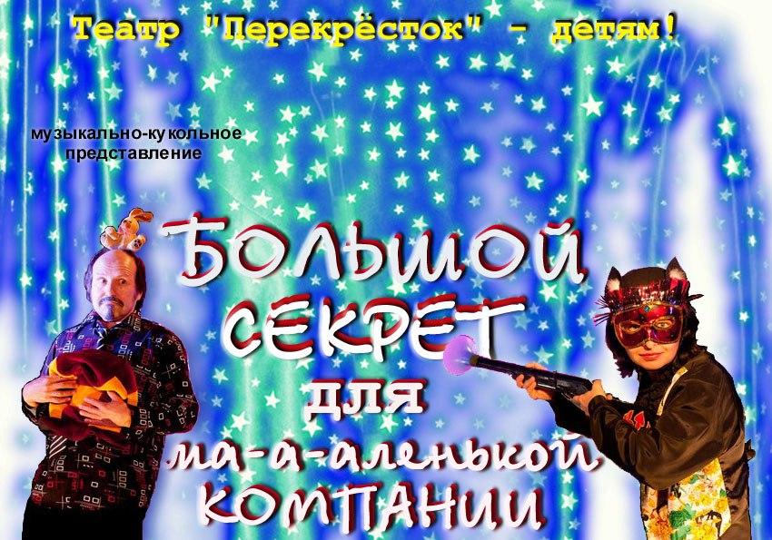 """Афиша Владивосток Детский час в """"Белой лошади"""""""