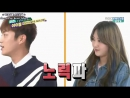 [FSG ☆ BEAST B2UTY ☆] 160224 Weekly idol Ep.239 AOA CREAM, Special MC DuJun BE