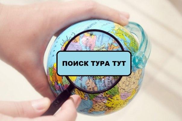 vk.com/app1822335_-7974126