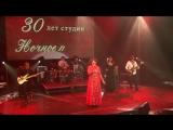 Ольга Вревская Любимый. 2015г