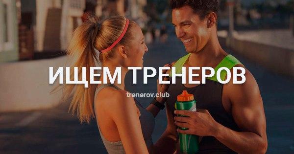 должностная инструкция тренера фитнес - фото 6
