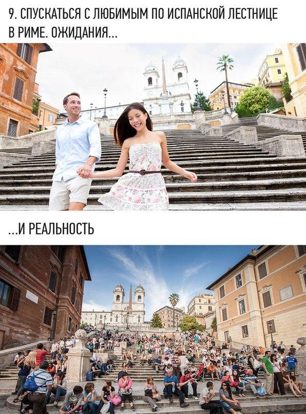 Путешествуем: ожидания и реальность!, Туристам Коломны, реальность ожидание Достопримечательности