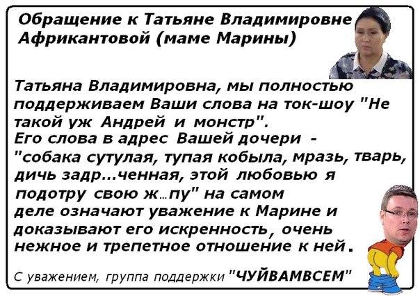 https://pp.vk.me/c633117/v633117568/57a7/aisKFeCNopU.jpg