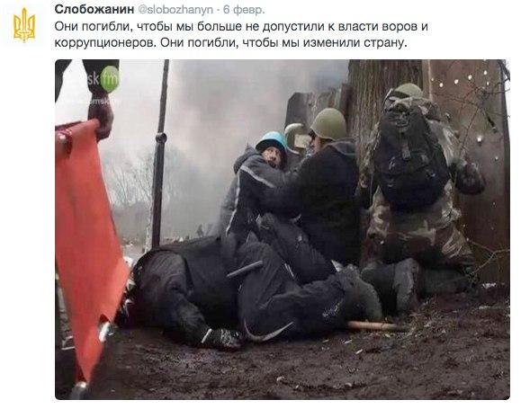 На выходных будет усилена охрана общественного порядка по всей Украине, - советник главы МВД Варченко - Цензор.НЕТ 4285