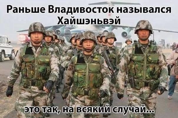 """""""Мы в Южную Корею ездим, Вьетнам, Китай. В Китае мы, как дома. Китайцы нас кормят, а москвичи обирают"""", - житель Владивостока о запрете отдыха в Турции и Египте - Цензор.НЕТ 9522"""