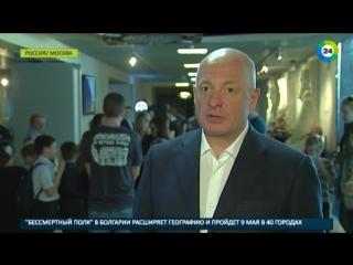 Победители викторин телеканала «Мир» попали в космос