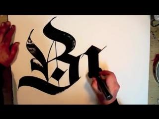 Видеоурок каллиграфии. Пишем красиво!
