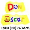 Курсы испанского языка - www.donoscar.ru