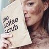 thecoffeescrub_iv_37