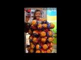 днюшка под музыку Ольга Фаворская - Доченька . ( Моя Взрослая Красивая Дочь ... ) .. Picrolla
