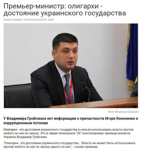 """""""Если минские соглашения не будут работать, нам со временем придется сделать еще один шаг"""", - представитель Минобороны США Карпентер - Цензор.НЕТ 5331"""