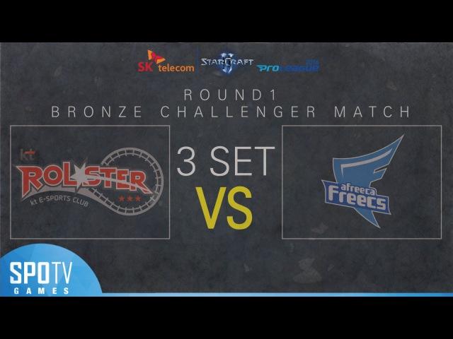 [SPL2016] 1R Playoff Match1 (KT) vs (Afreeca) Set3 Prion Terraces -EsportsTV, Starcraft 2