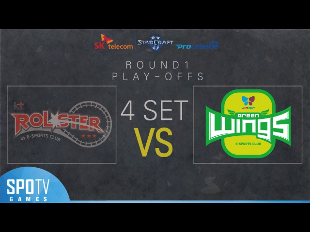 [SPL2016] 1R Playoff Match2 (Jin Air) vs (KT) Set4 Prion Terraces -EsportsTV, Starcraft 2