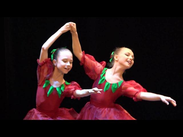 ТАИС. Дуэт сестер Вишенок из балета Чипполино.