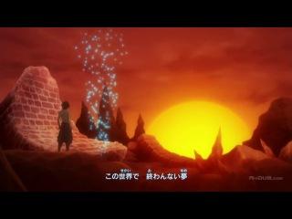 Fairy Tail [TV-2] 262 / Сказка о Хвосте Феи [ТВ-2] 262 Озв. Ancord