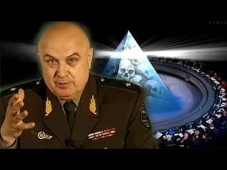 Петров К. П. Глобализаторы и их ПРОБЛЕМЫ