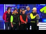 КВН: Плохая компания - Хип-хоп коллектив (1/8, 2014)