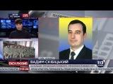 2 ДЕКАБРЯ 2015 г. В близи Донецка и Луганска обнаружены системы
