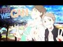 H❤S Yes We Can! 「Haikyuu!! MEP」