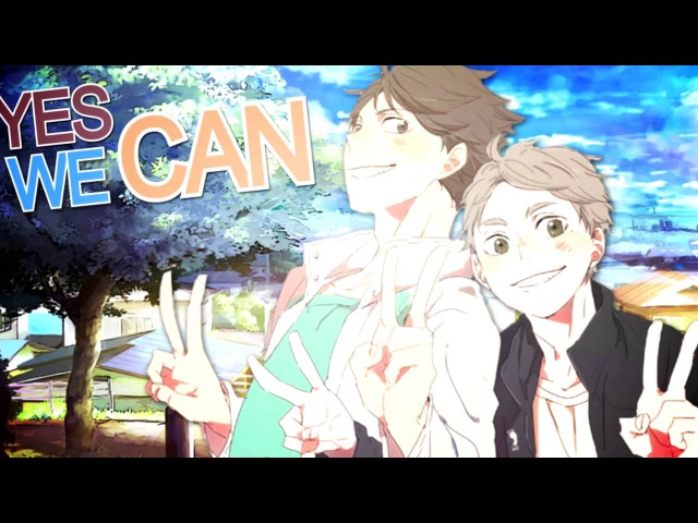 H❤S Yes We Can! 「Haikyuu!! MEP」