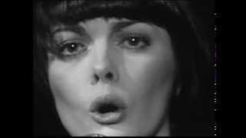 Mireille Mathieu - Une histoire d'amour (Love story)