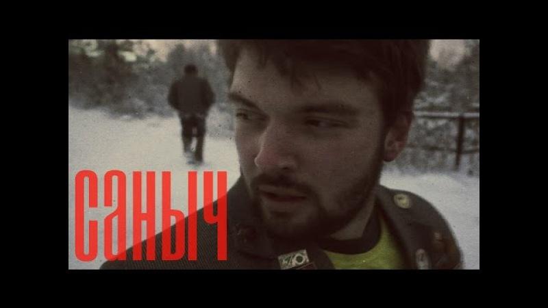 ВЕС РОС TV -