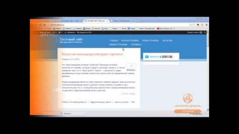 Иконка сайта Как создать и загрузить favicon