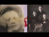 Три подвига Алексея Береста